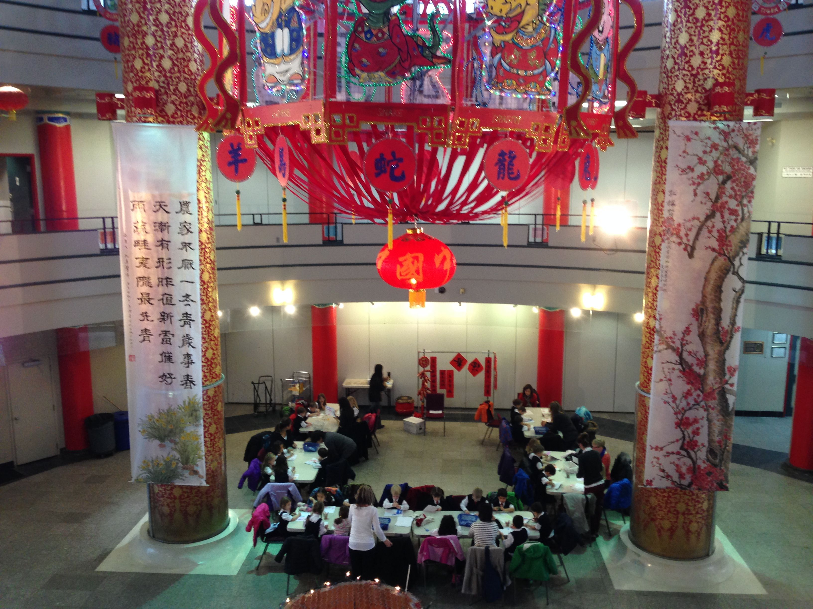 Chinese Cultural Center In Calgary